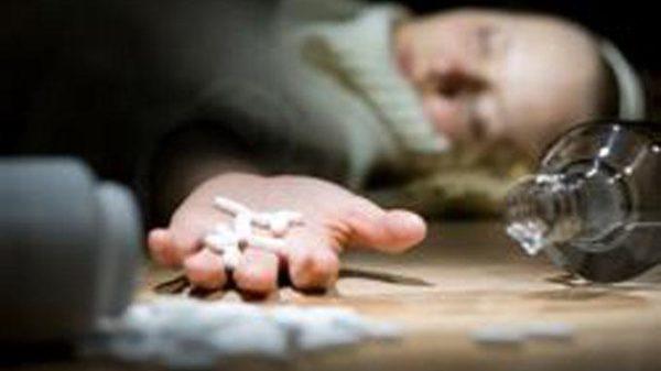 Tramadol intim hubungan dosis untuk 11 Obat